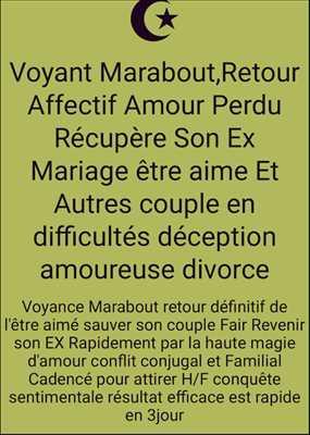 Exemple Voyant n°465 zone Loire-Atlantique par Abdoul88